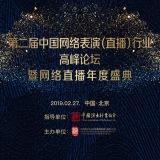 中国演出行业协会d4k00的头像