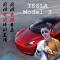 国内首评特斯拉Model 3#轼界#