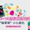 """315揭秘网购套路 """"剁手党""""小心避坑!"""