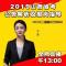 #2019年山西省考公告解析及报考指导#