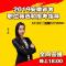 2019安徽省考职位筛选和报考指导