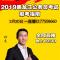 #2019黑龙江省公务员考试报考指南#