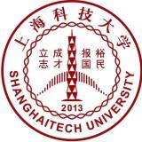 上海科技大学招生主管