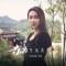 茶话会 | 言语「闲话」 #我奋斗我幸福#  #花花万物节#  #东方生活美学#