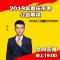 #公告解读# 2019重庆市考公告解读