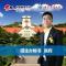 中国海洋大学-自主招生高校E直播#中国教育在线# #中国海洋大学# #自主招生#
