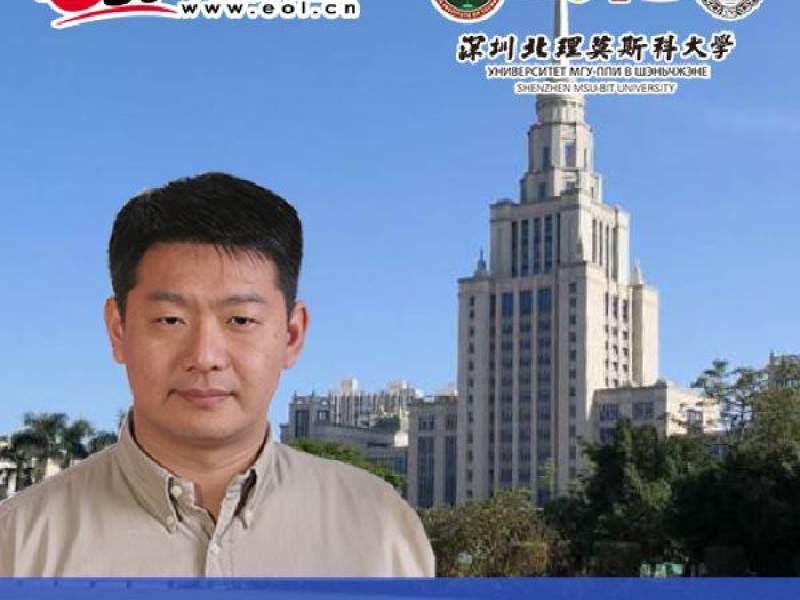 深圳北理莫斯科大学招办正在直播
