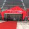 #华小商直播#西安高新区2019年企业表彰典礼...