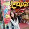 速报酱带大家来到东京涩谷本店唐吉诃德@驚安殿堂DonQuijote 漫威限量周边买买买!  #新人求关注#
