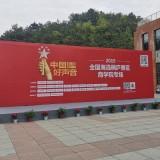 浙江工商大學杭州商學院的頭像