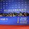 #北京电影节红毯#开幕红毯直播ing,刘嘉玲、胡歌、迪丽热巴、白百何、李治廷、周冬雨等亮相