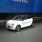 # 上海车展直播 # 第三场,七号馆