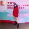乐善天使行乐游广西嘉年华北京发布会