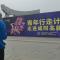"""正青春·在路上""""青年行走计划活动走进咸阳高新区启动仪式"""