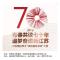青春共读七十年,追梦奋进新江苏。书评大赛启动仪式