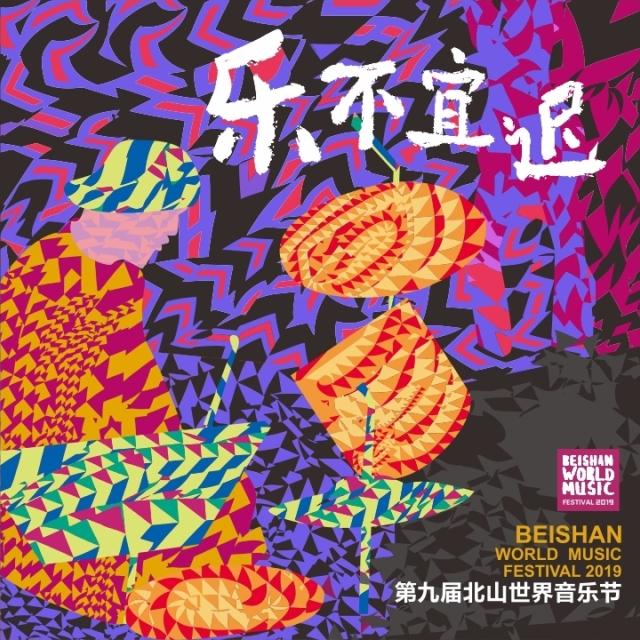 @新浪广东珠海 的一直播
