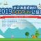 武汉海昌极地杯2019DOGRUN公益跑,快来跟小动物们互动吧