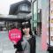 """#实验室TV#@成都远洋太古里 四周年啦,和实验室一起去打卡""""大美成都Made in Chengdu""""  ! #实"""