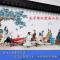 孔子诗礼堂礼#美女主播带你直击苏州临湖镇牛桥村的孔子诗礼堂揭牌仪式、孔子后裔传统礼,感受底蕴深厚的孔子文化。