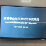 江西省公務員考試的頭像