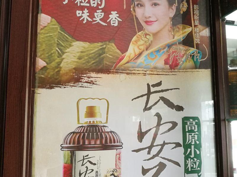 华商报渭南记者站正在直播