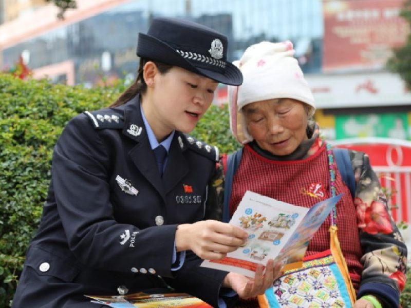 云南警方正在直播