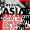 """12个国家和地区30位艺术家的作品  """"亚洲文明对话大会""""系列活动之一""""亚洲数字艺术展""""不容错过"""