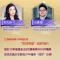 走进荣登2017、2018年福布斯中国30岁以下精英榜的苏州中学园区校毕业生马骥良、吉天诗,解密少年精英的创梦历程。