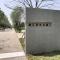 曲江青年公园今天开园 西安又增添一座新公园 附近居民赶快来看看吧