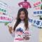 #1024瑾小妞探房#【一路健康 与爱同行】2019第三届远洋益跑城市接力赛,石家庄站。一起奔跑吧…