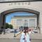 #2019高校招生服务光明大直播#北京语言大学