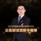 #2019宁夏农商行招聘公告#