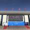 山西晚报直播|2019年山西青少年教育暨装备博览会