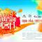 2019海纳百创 创客节#中国ceo说#