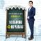 2019河北唐山农信社公告解读#唐山农信社#