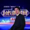"""2019年北京电台""""台长的时间""""系列访谈节目——北京新闻广播#不止于声#"""