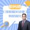 #税务师##税务师教材变化# 2019税务师《涉税相关法律》教材  主讲:赵俊峰