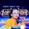 """北京电台2019年""""台长的时间""""系列访谈节目——北京音乐广播#不止于声##北京电台 台长的时间#"""