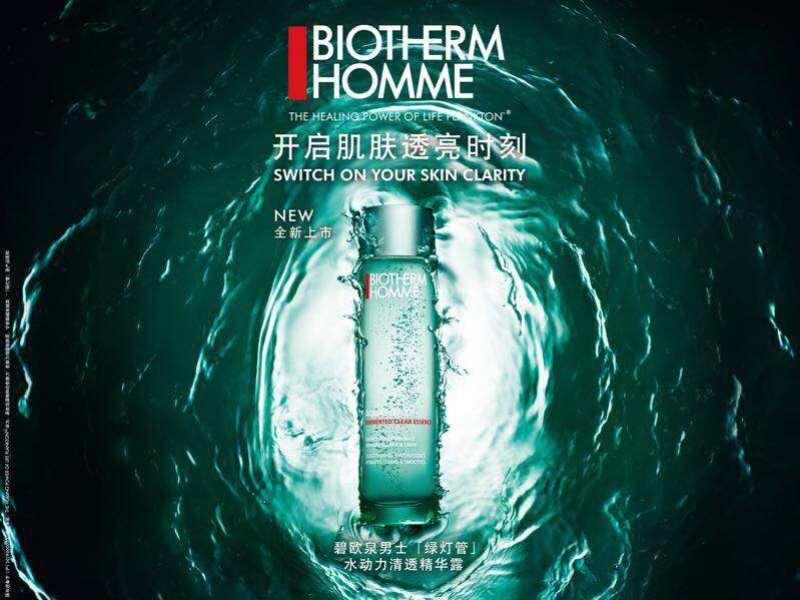 碧欧泉Biotherm正在直播
