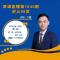 #2018上海(A卷)第1.2题##快申论早课第1040期#