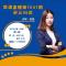 2018年上海A卷3、4题 #快申论早课##快申论早课第1041期#