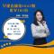 #快申论早课##快申论早课第1043期#2018年上海3.4题