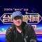 """北京电台2019年""""台长的时间""""系列访谈节目——北京交通广播#不止于声##北京电台 台长的时间#"""