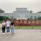 #2019高校招生服务光明大直播#北京理工大学