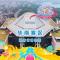 """""""中华少年说""""华南赛区——湖南省博物馆"""