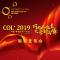 中国网络文学+大会新闻发布会:迈向文学新高峰