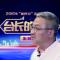 """北京电台2019年""""台长的时间""""系列访谈节目——《新广播》#不止于声##北京电台 台长的时间#"""
