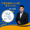 #快申论早课#2018深圳A1、2、3题#新匠会快申论1050期#