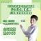 #2019葫芦岛市绥中县教师招聘公告解读#