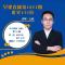 #快申论早课#2018年深圳B卷1、2、3题#快申论早课第1051期#